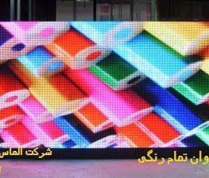 معرفی طرح توجیهی تابلو روان ال ای دی LED